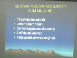 alim mujahid ~ must be