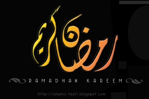 ramadhan kareem, replied with Allahu akram
