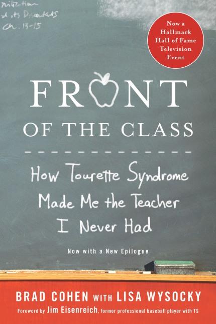 How Tourette Syndrome Made Me The Teacher I Never Had